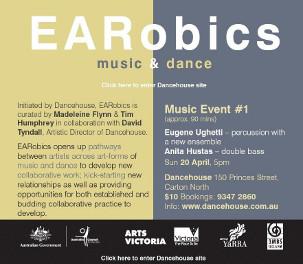 earobics: music & dance